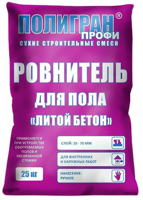 Rovnitel-dlya-pola-dauer-grosser-25kg